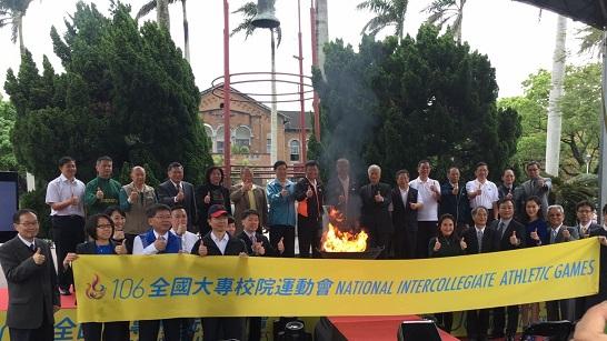 由台灣大學承辦的106年「全大運」,聖火點燃記者會邀請贊助廠商一同參與。