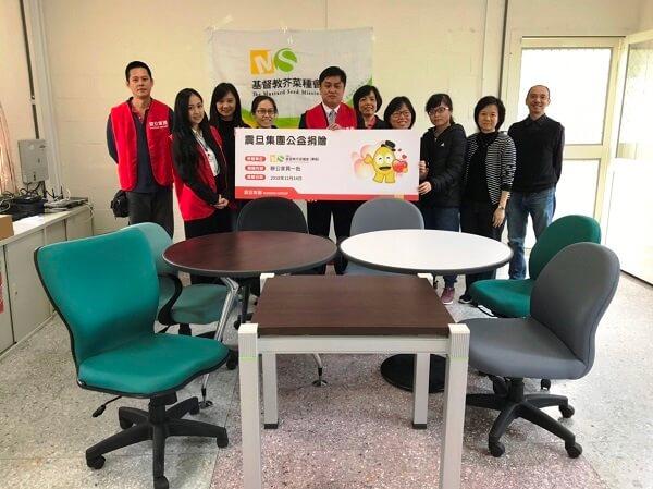 此次捐贈由互盛花蓮分公司張國華經理代表集團捐贈辦公家具