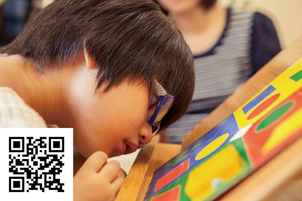 視障生使用 「視障生教材教具」,提升辨識圖案形狀、顏色的能力。
