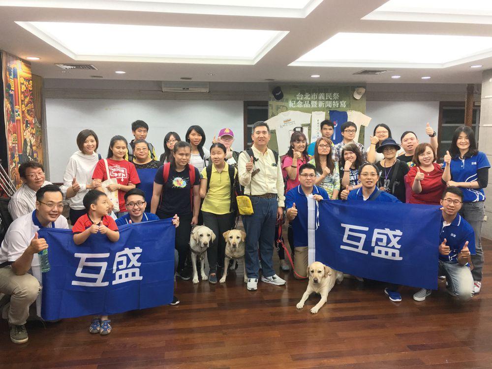 從活動引導、志工協助、到認識各視障人士及導盲犬,讓大家體會到社會處處有溫暖。
