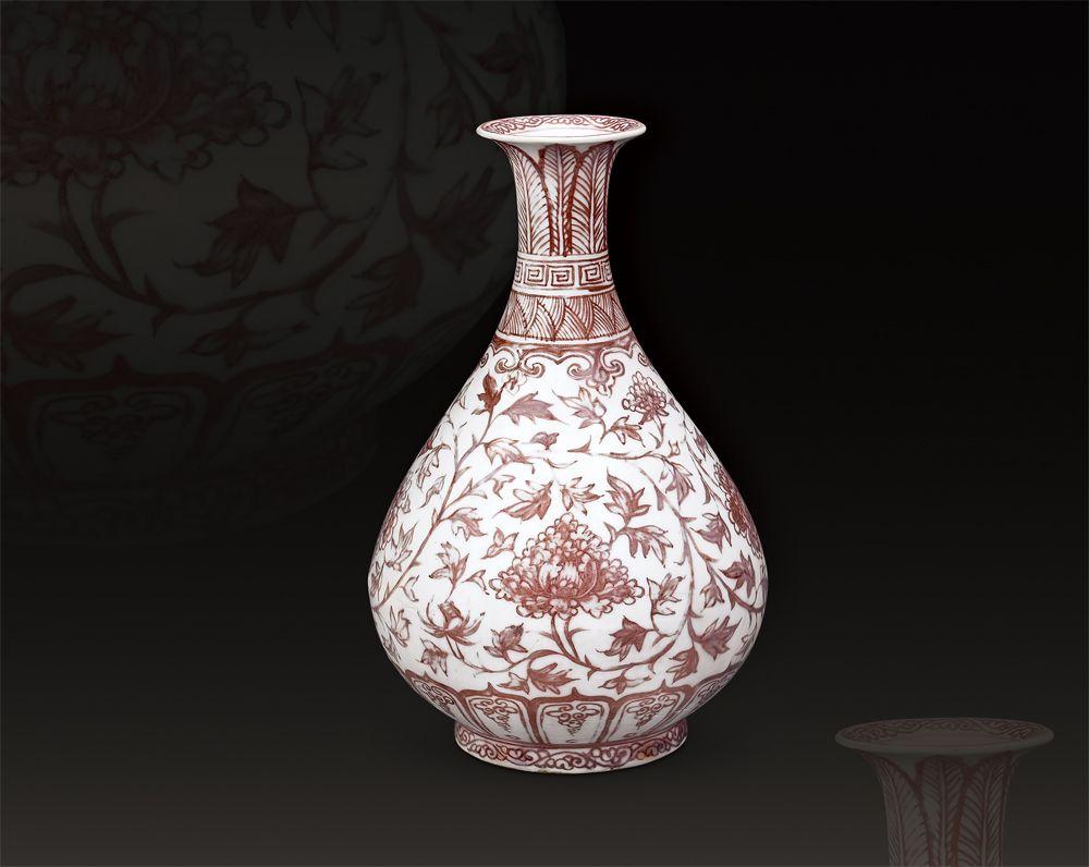 明洪武 釉裡紅纏枝牡丹紋玉壺春瓶 高32.7公分/震旦博物館提供