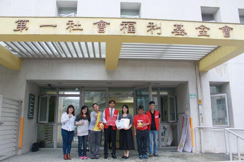 金儀信義分公司林志行經理(前排左四)率團隊代表集團捐贈辦公家具,由第一社會福利基金會羅友君主任(前排右二)代表受贈。