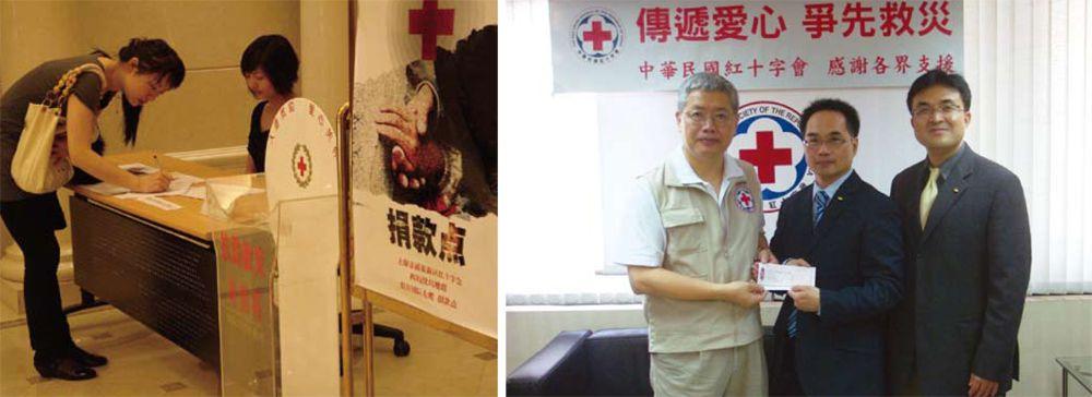 左圖:2008年 汶川地震,震旦集團與同仁推動愛心捐款救災。右圖:2009年台灣莫拉克風災,捐款捐物協助重建家園。