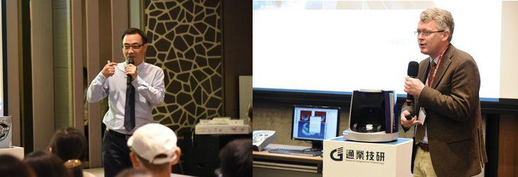 左圖:Stratasys大中華區汪祥艮總經理暢談Stratasys大中華區未來展望和3D技術簡介。右圖:德國AICON原廠Dr. Dirk Rieke-Zapp說明3D掃描產應用案例,後方展櫃上為d-STATION齒模掃描設備