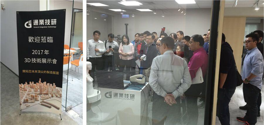 技術人員現場示範Artec手持式掃描建模過程。