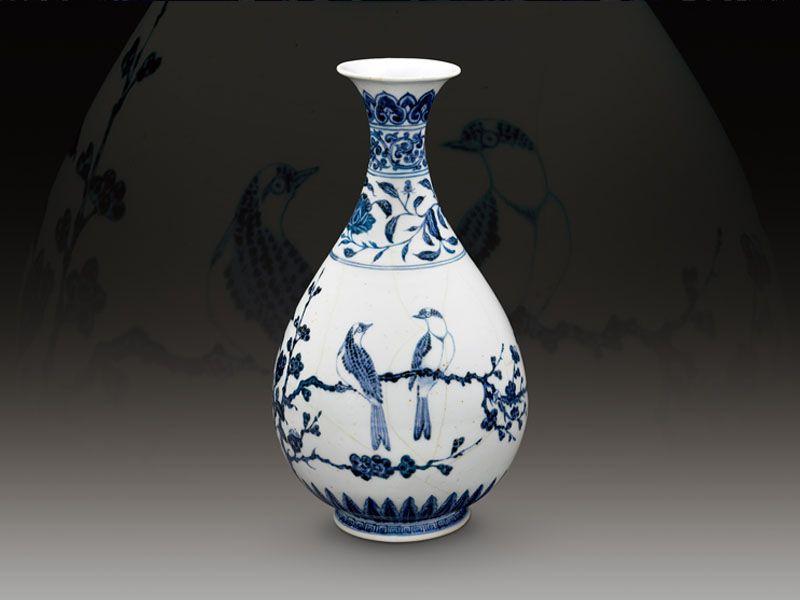 明永樂 青花花鳥紋玉壺春瓶 高35.5公分/震旦博物館提供