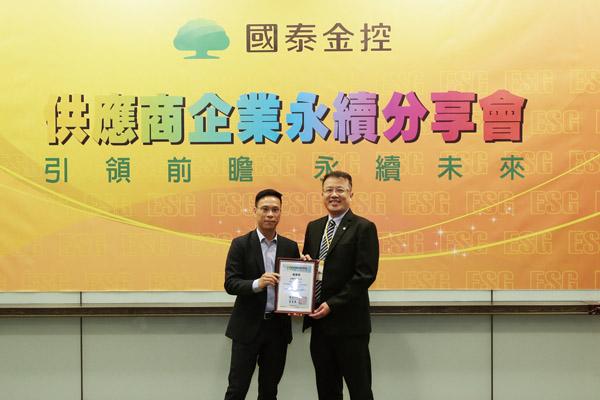 國泰金控副總經理張經理(左)頒發感謝狀,由金儀新北營業部資深經理張祚盈(右)代表授獎。