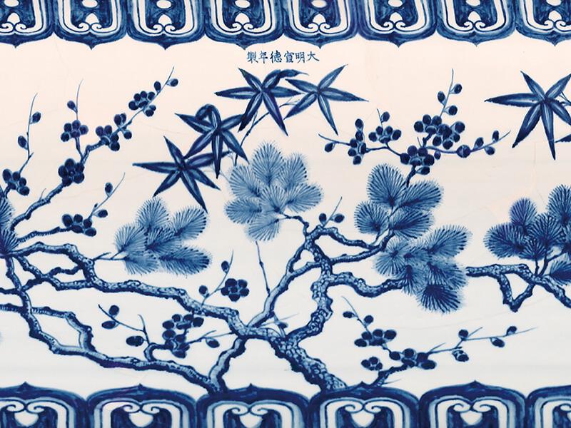 明宣德.青花松竹梅紋樣稿 宣德時期的松竹梅紋,以傳統意涵為基礎,運用當時的筆觸技法畫出特有的時代風格。(圖一)