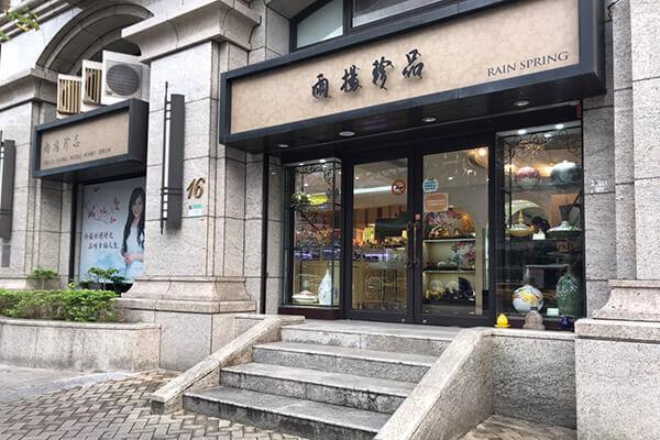 雨揚科技門市透過數位轉型輕鬆管理(劍潭門市)