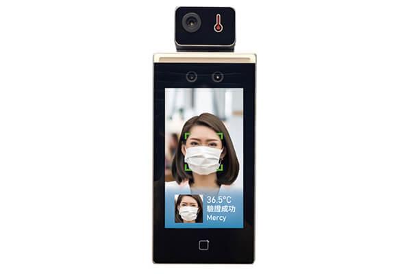 震旦雲測溫人臉辨識系統,戴口罩也能進行溫度感測,搭配AI人臉辨識,人員出入管理便利又安全。
