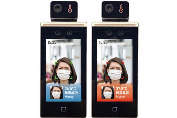 「測溫人臉辨識機」兼顧量測員工溫度和偵測是否戴口罩的功能,落實防疫新生活。