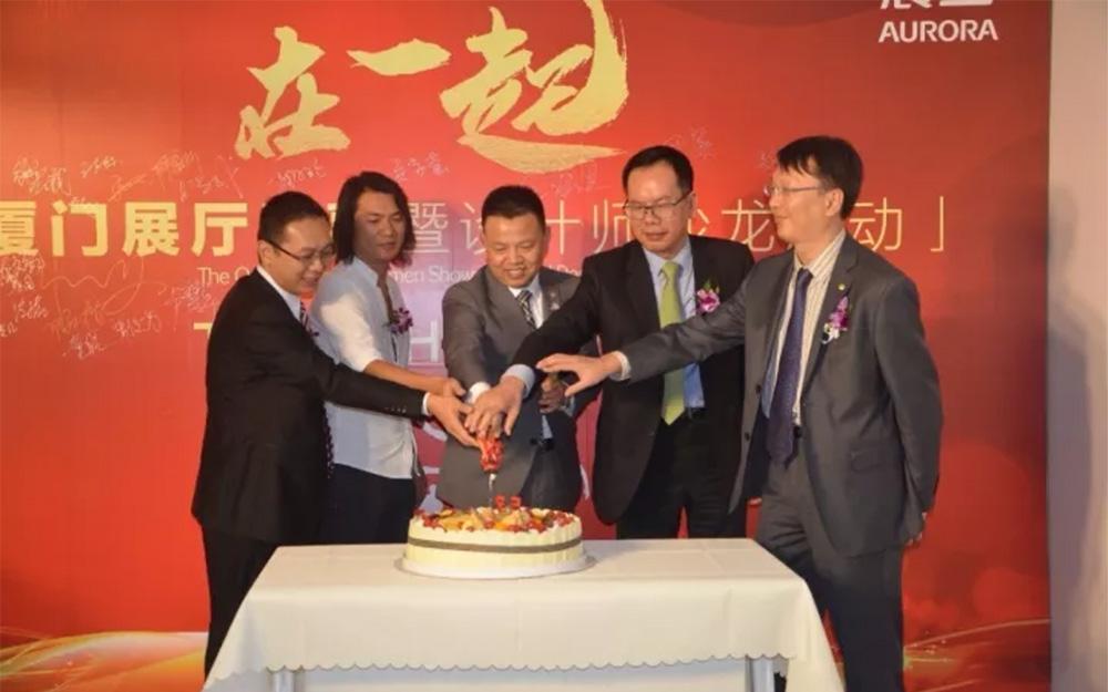 庆祝震旦集团成立53周年,嘉宾共同切下庆生蛋糕